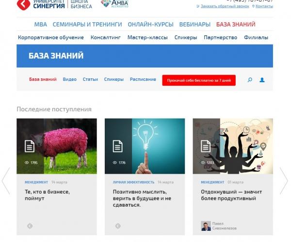 Создание и развитие web сайтов тесты на тему создание сайтов в программе front page